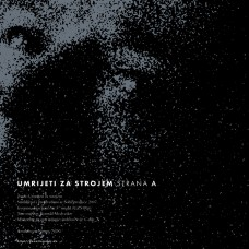 "UMRIJETI ZA STROJEM / NEITHER NOR - Split [7""]"